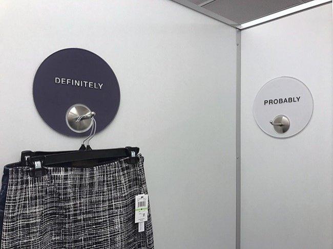 غرفة تغيير ملابس