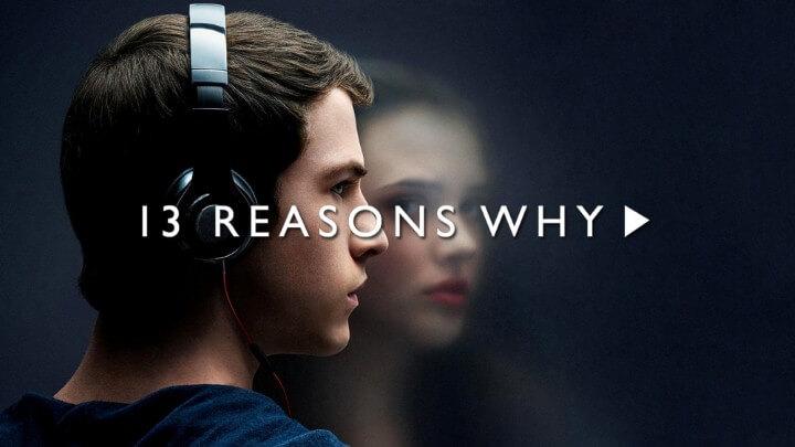 13 سبب لماذا