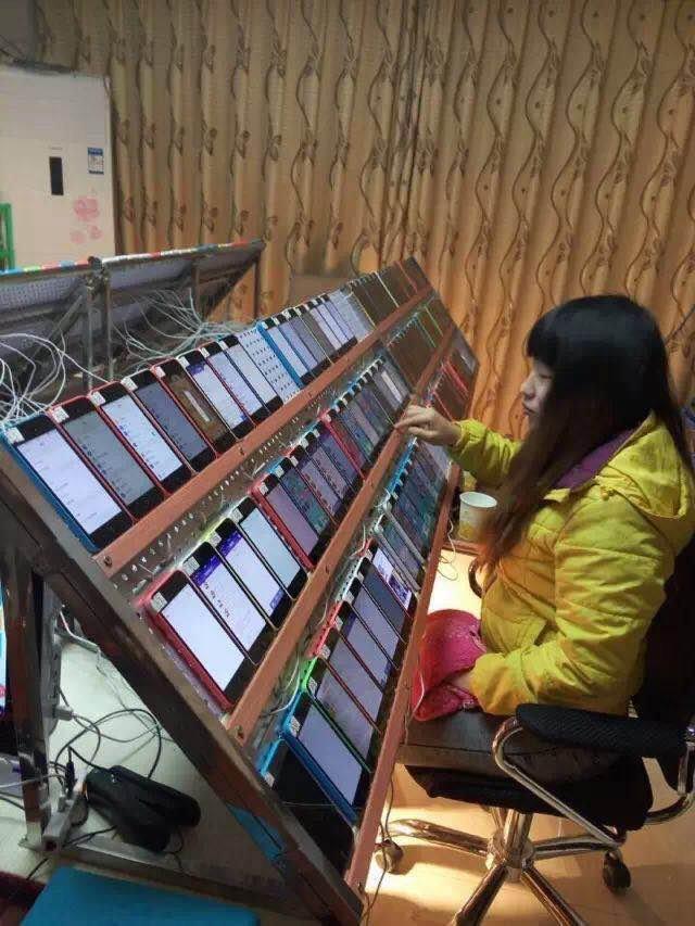 يتلاعب الصينيون في ترتيب تطبيقات آيفون في المتجر