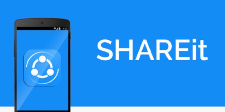 تطبيق SHAREit
