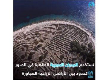 ما سر جزيرة بصمة الإصبع ؟