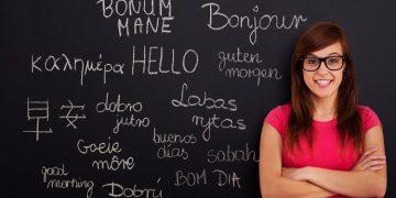 تعلم لغة أجنبية