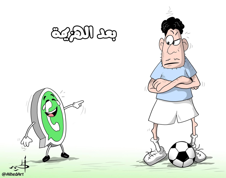 كاريكاتير عندي هاني الحيد