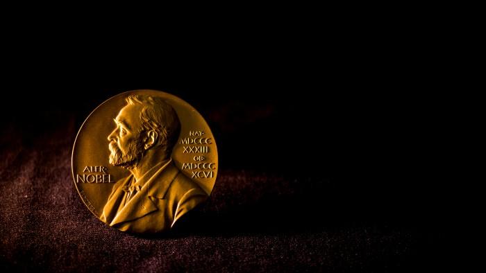 جائزة نوبل 0508191