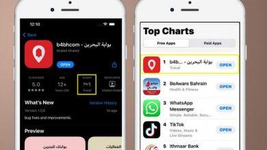Bahriri app