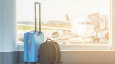 People's Luggage